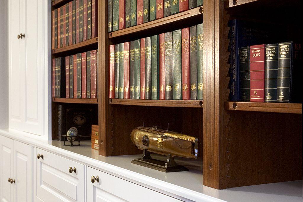 library SeBo interior